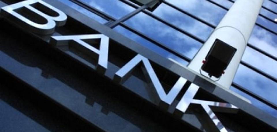 Сверхмягкая монетарная политика ЕЦБ вызвала рост доходов банков Болгарии