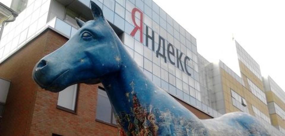 Yandex упрощает электронные расчеты