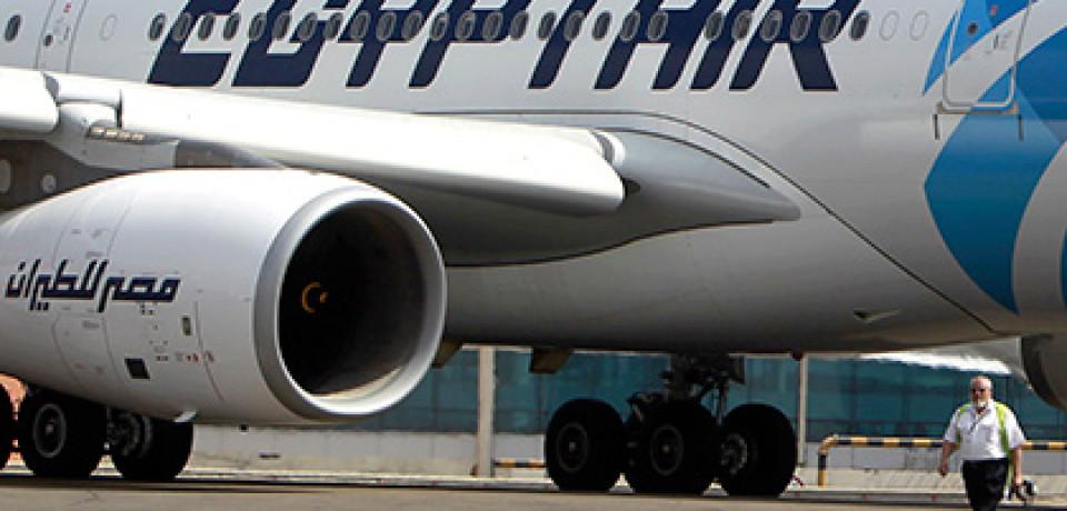 EgyptAir устранил нарушения ради возобновления полетов в Россию