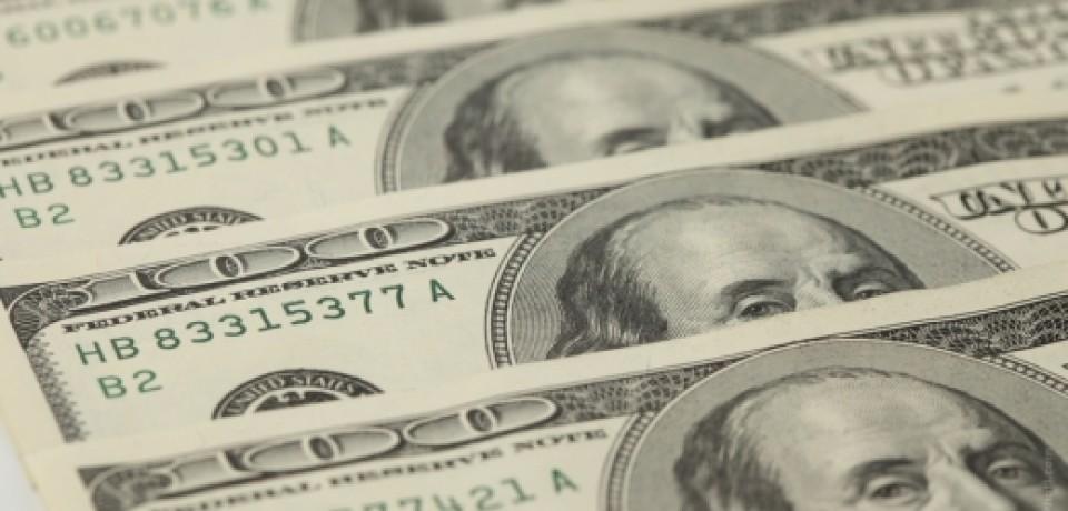 Биржевой курс доллара США снизился до 65 рублей 25 копеек