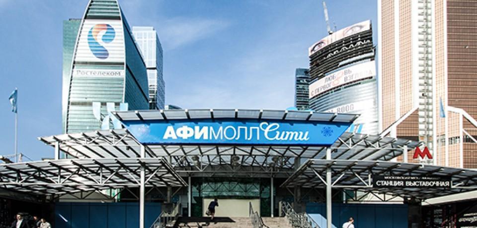 СМИ узнали овозможной передаче «Афимолл Сити» ВТБ задолги