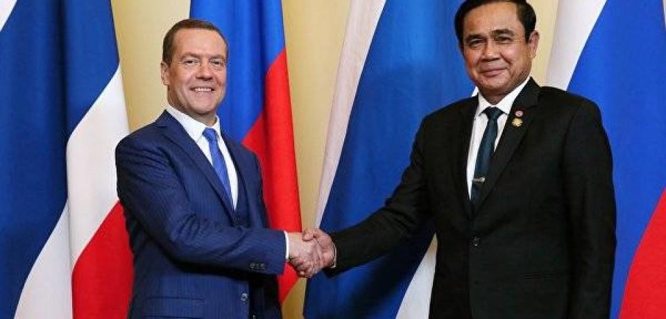 Медведев: Россия и Таиланд в будущем должны выйти на товарооборот $10 млрд