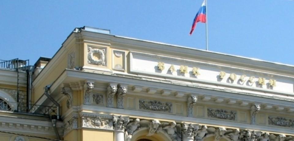 ЦБ РФ сохранил ставку 11% — биржевой курс доллара США оказался ниже 64 рублей