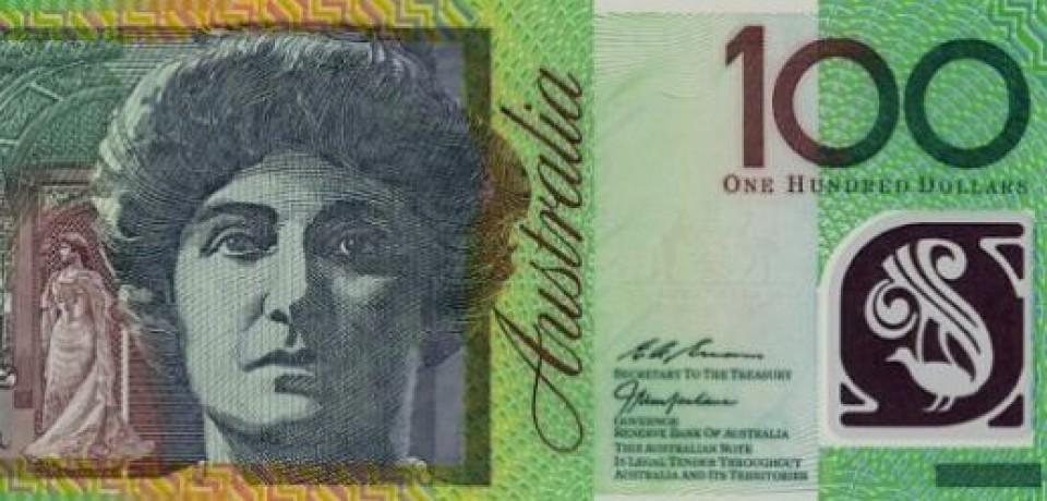 Банковский регулятор в Австралии понизил процентную ставку до исторического минимума