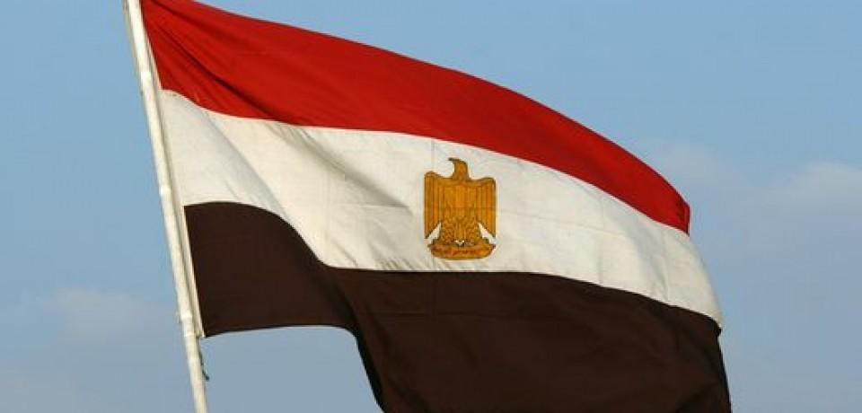 ЦБ Египта понизил курс местной валюты на 12,5%
