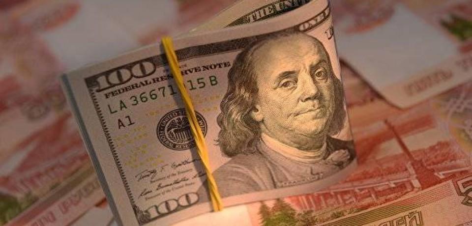 Комитет Госдумы поддержал повышение порога идентификации при обмене валюты