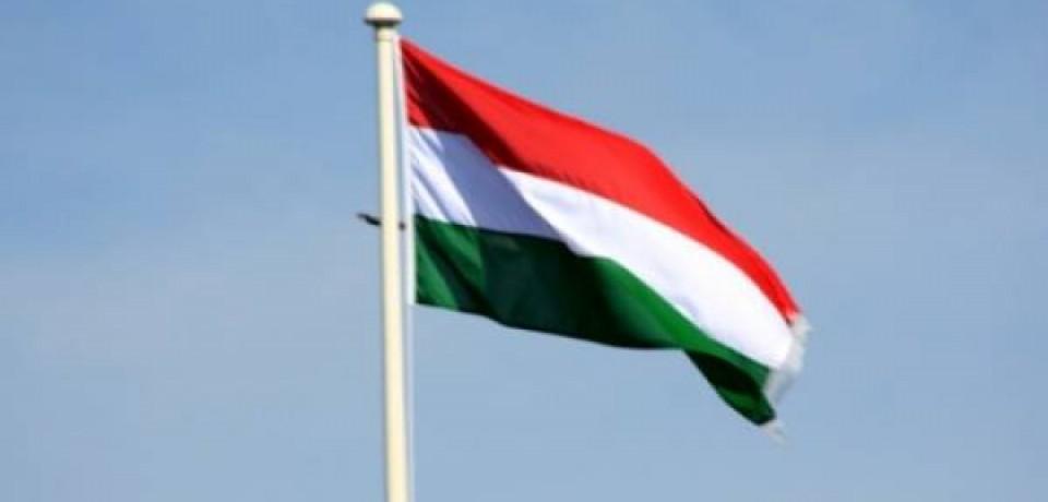Центробанк Венгрии понизил базовую ставку депозитную до 1,05%