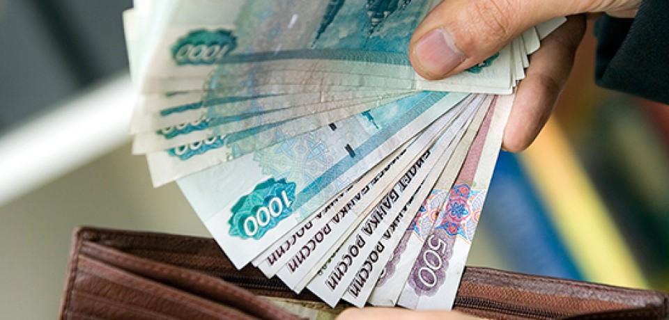 В Сбербанке заявили опадении средней зарплаты вРоссии нижекитайской