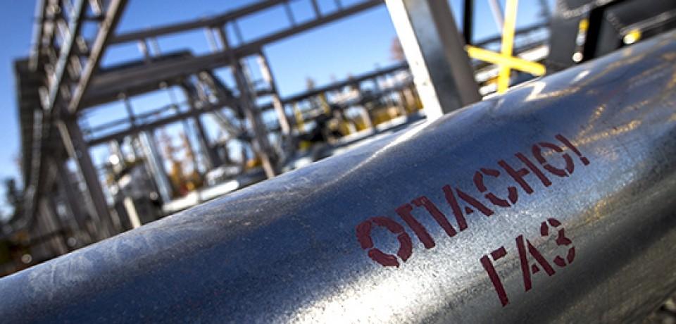 «Газпром» начал продавать газ в Европе на 20% дешевле рынка