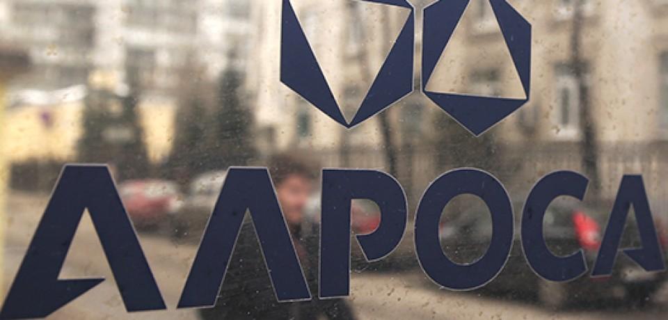 АЛРОСА продала свою «дочку» в 40 раз дешевле балансовой стоимости