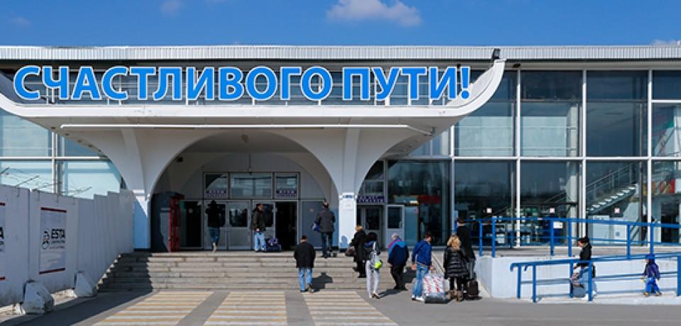 Бывший советник Сечина купил аэропорт вКалининграде