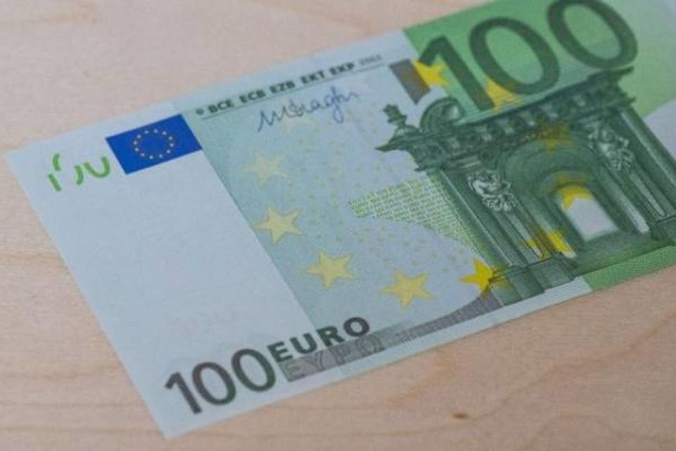 Россия разместит дополнительно евробонды на $1,25 млрд