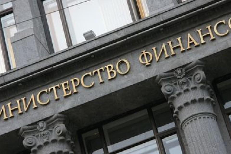 Резервный фонд и ФНБ «похудели» за август почти на 600 миллиардов рублей