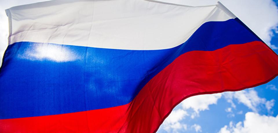 Аналитики заявили о пройденном дне российской экономики