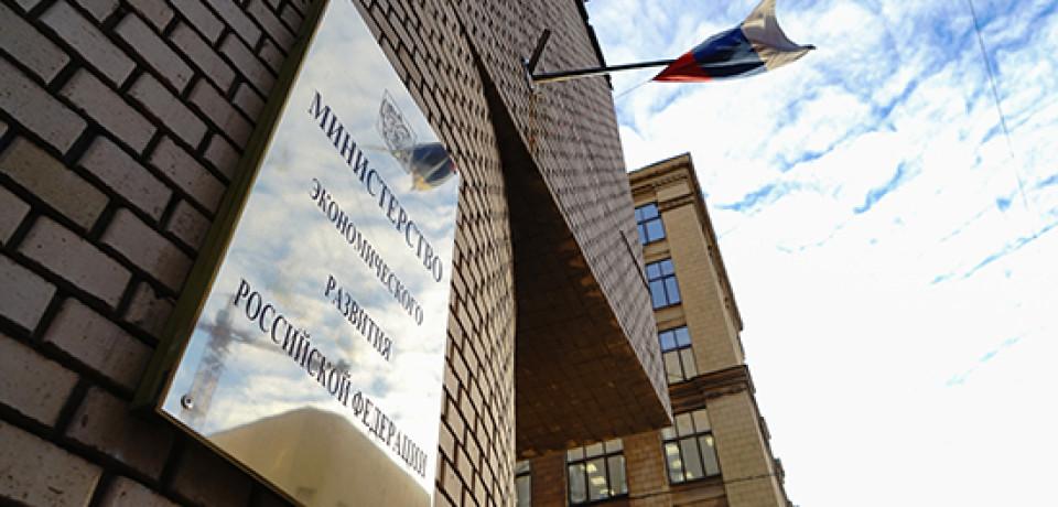 Российская экономика приостановила падение