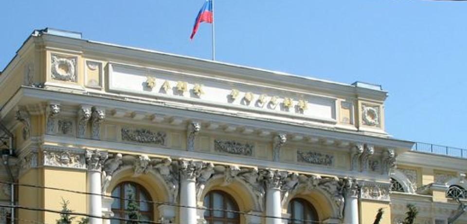 ЦБ РФ снизил ключевую ставку до 10%