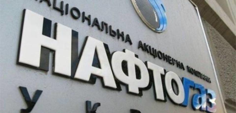 «Газпром» предлагает «Нафтогазу» письменную гарантию поставок