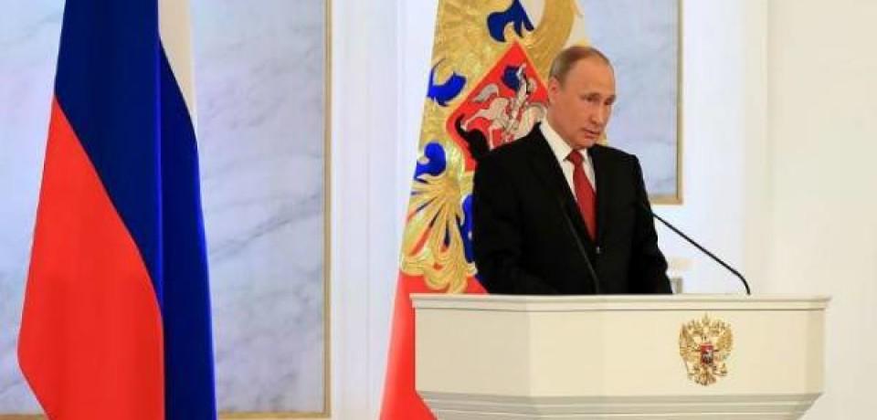 Путин отметил действия ЦБ по очищению банковской сферы