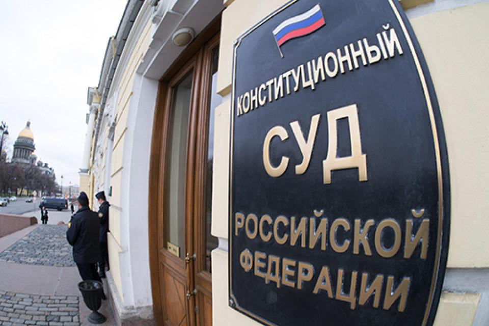 Конституционный суд освободил ИП отпереплаты страховых взносов