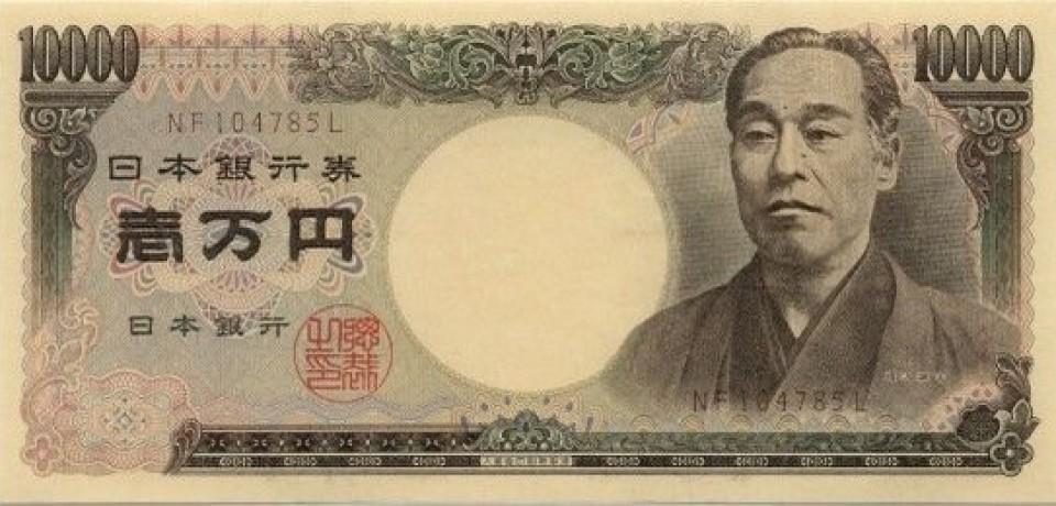 Подешевевшая иена помогла скрасить потери биржи в Японии
