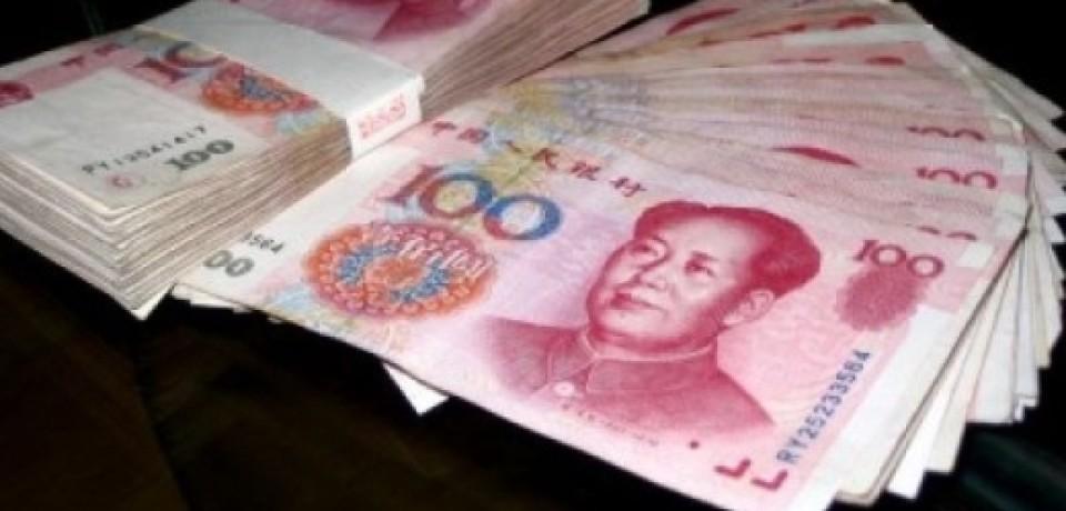Народный банк Китая продолжает стремительную девальвацию юаня