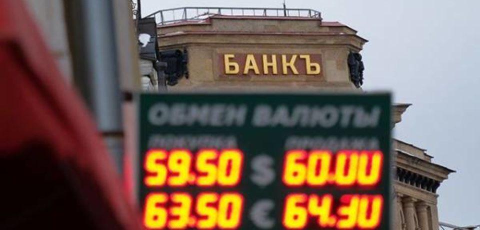 Что будет с долларом, рублём и евро в марте? Валютный прогноз