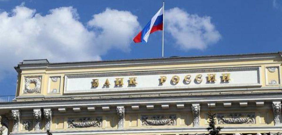 ЦБ РФ отключил «Торговый городской банк» от системы БЭСП