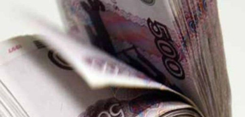 Доллар США стал падать на фоне снижения ставки ЦБ РФ
