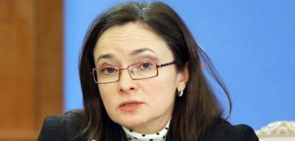 Путин предлагает продлить полномочия Набиуллиной на посту главы ЦБ РФ