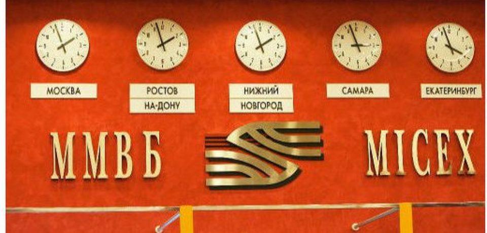 Российский фондовый рынок завершил неделю снижением