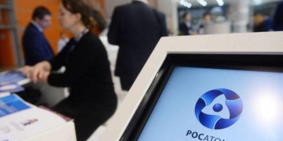 «Росатом» поможет создать в Татарстане «цифровую экономику»