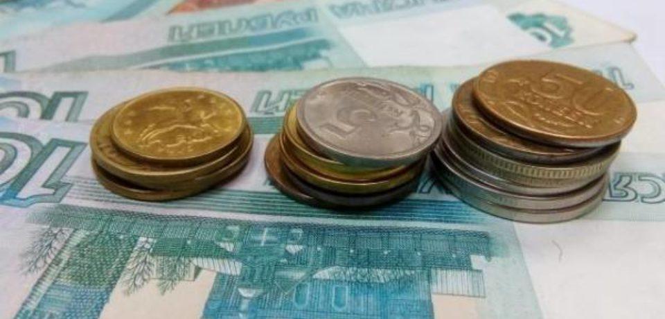 СМИ назвали сроки возвращения доходов россиян к докризисному уровню