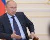 Владимир Путин запланировал резкое увеличение Резервного фонда