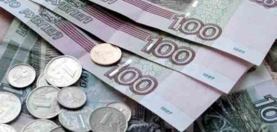 Профицит текущего счета платежного баланса РФ вырос в 1,5 раза