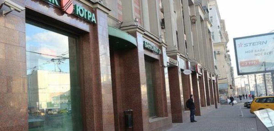Саудовский принц может стать совладельцем банка «Югра»
