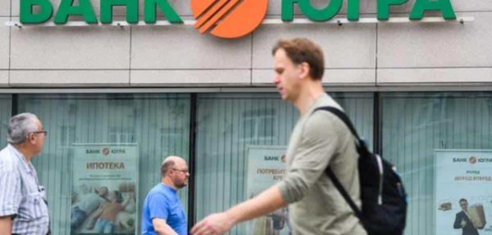 «АСВ не верим». Вкладчики «Югры» опасаются признания банка банкротом