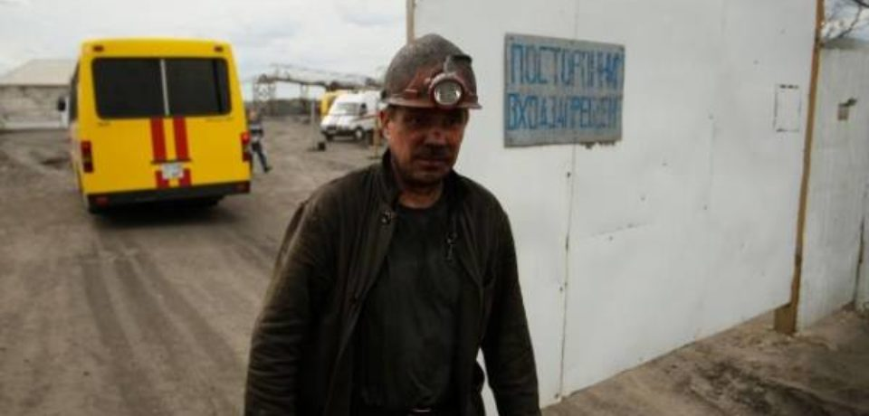 На Украине шахтеры начали забастовку из-за невыплаты зарплаты