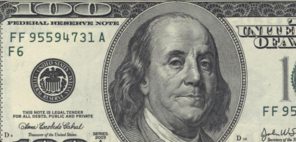 Доллар США приобрел «виртуальную» силу