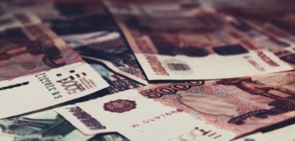 Власти РФ потратили все средства Резервного фонда