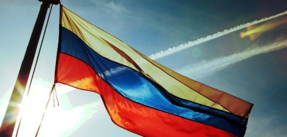 Российский рынок акций вышел в мировые лидеры роста