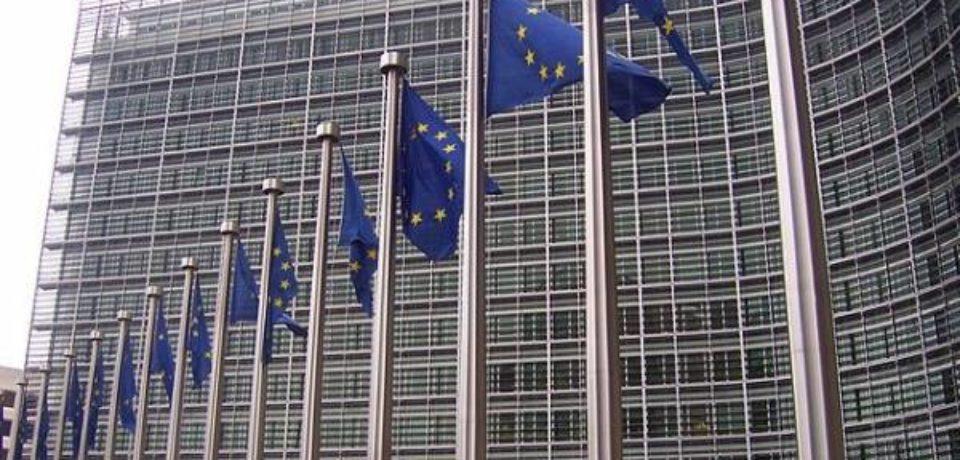 Еврокомиссия оштрафовала поставщика Apple на миллиард евро