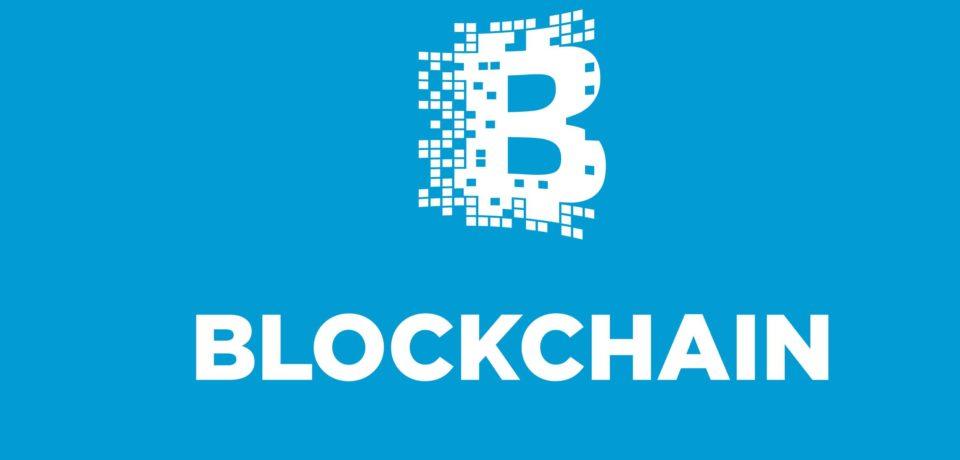 Возможности технологий, используемых компанией Блокчейн