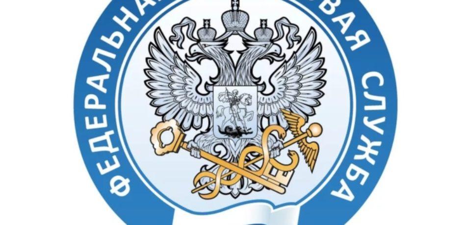 Федеральная служба налоговой полиции Российской Федерации