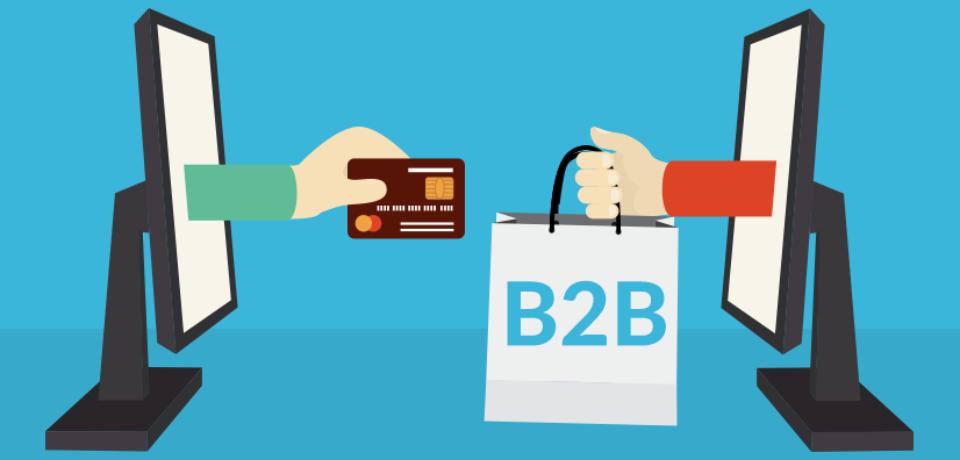 Маркетинг в B2B