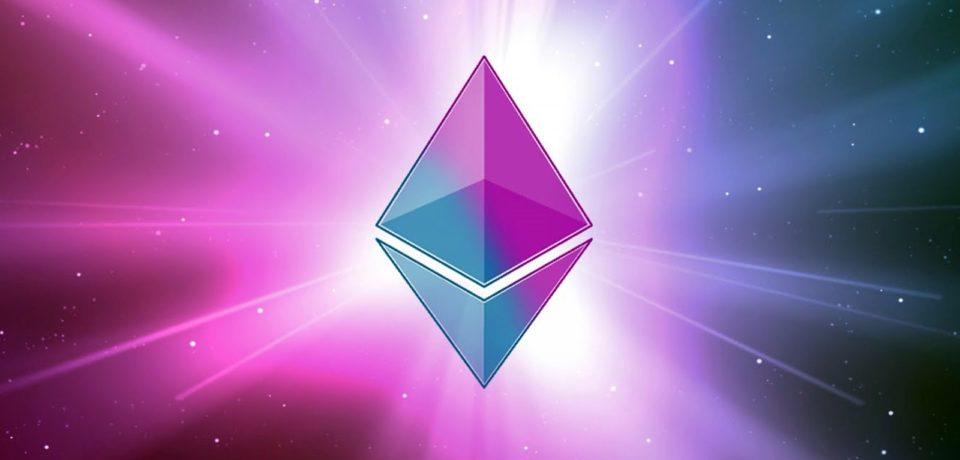 Децентрализованная биржа для Ethereum обещает снизить пошлину