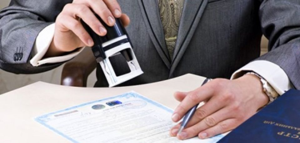 Что такое сертификат РПО и как проверить его на подлинность?