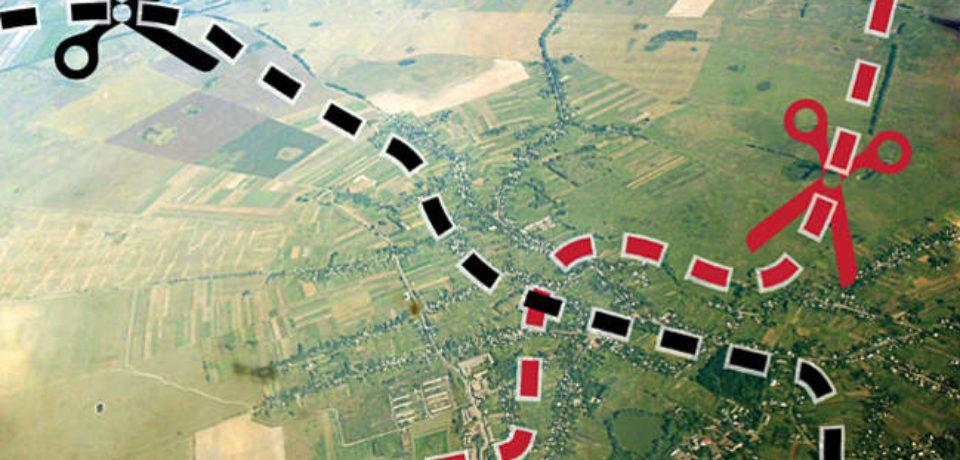 Какова цель земельного кадастра?