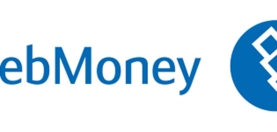 Курсы обмена WebMoney WMZ на WebMoney WMR