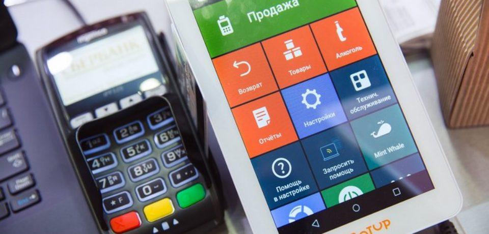 Онлайн-кассовые аппараты помогут обуздать теневую экономику